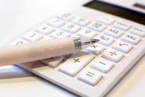 相続税の計算方法①|八王子・多摩の相続なら