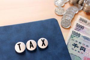 相続開始前3年以内の贈与は相続税対象となる