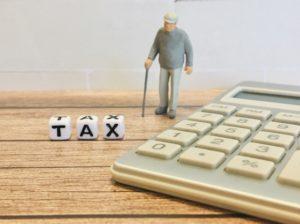 相続税が払えない時の対処法